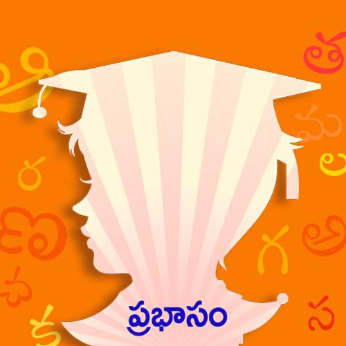 Prabhasam